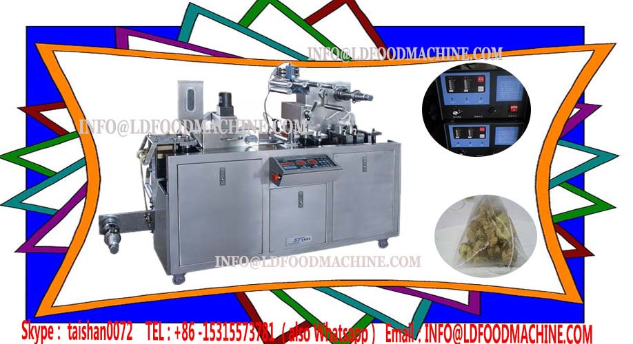 Automatic multifunctional weigher Food Nitrogenpackmachinery for sale