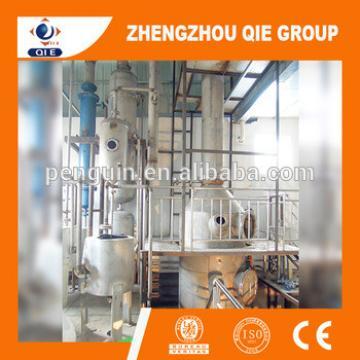 10-50TPD small peanut oil refine machine