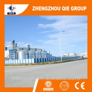 Qi'e company sunflower seed oil solvent extraction machine