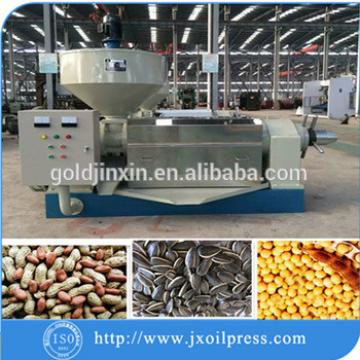 Factory Price CE ISO cheap moringa oil processing machine
