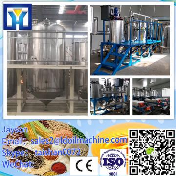 Full automatic crude shea nut oil refinery plant with low consumption