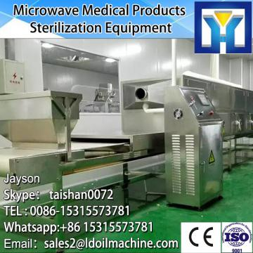 tunnel microwave spices& cinnamon drying&sterilization machine