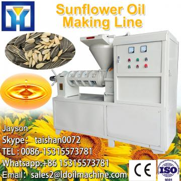High efficiency small scale rice bran oil refinery plant
