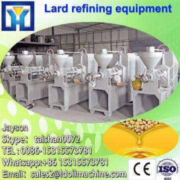 High efficiency cottonseed crude oil refinery plant