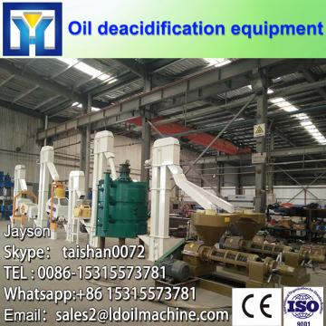 High efficiency small scale cookingoil refinery plant