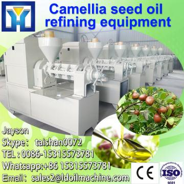 Stable performance small soybean oil expeller