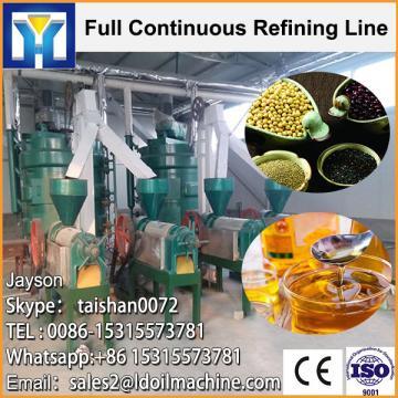 Mexico 50TPD castor oil making line