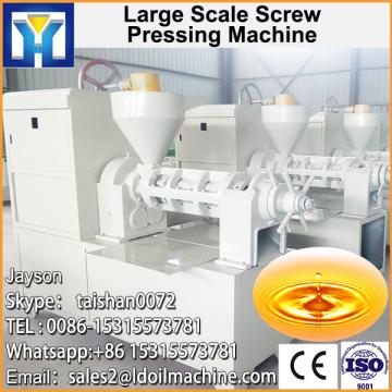 Screw expeller for maize oil production