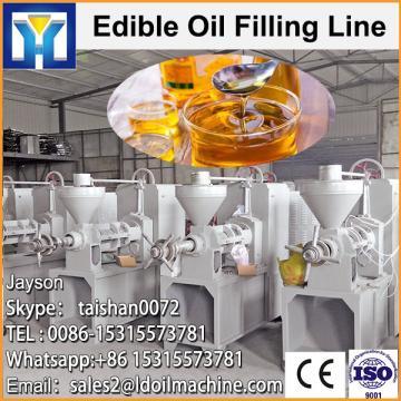 palm oil fractionation equipment