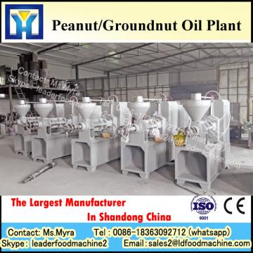 Full automatic crude rapeseed seed oil refinery with low consumption