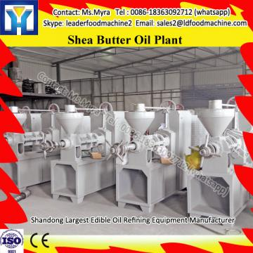 Stable Performance Small Capacity French Fries Making Machine