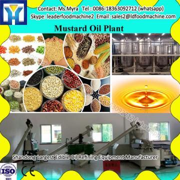 new design vacuum distillation with different capacity