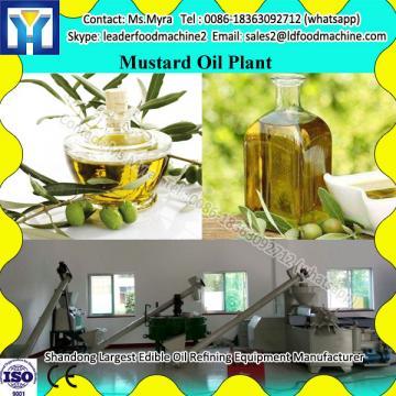 16 trays green tea leaf dryer with lowest price