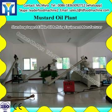 mutil-functional green tea leaf machine manufacturer