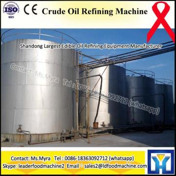 China Shandong QIE Crude cooking oil refinery machine for sale