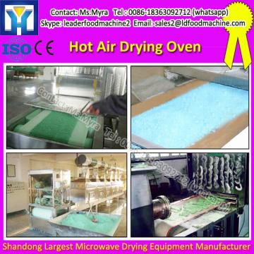 DMH type high temperature industry laboratory hot airdrying oven