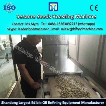 High quality cotton seed crusher machine