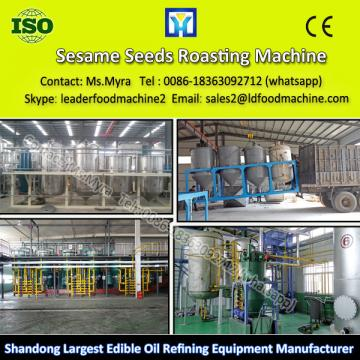 Edible oil production line crude shea nut oil refinery plant with CE