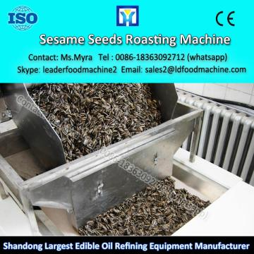Quality Assured Castor Bean Oil Press