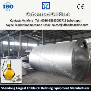 30 ton continuous almond oil refining machine