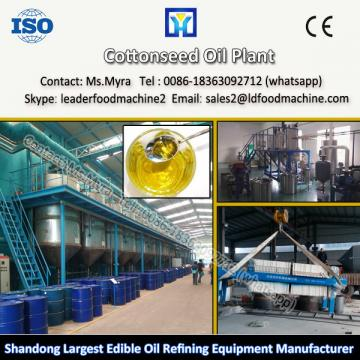 High efficiency small rice bran oil refinery