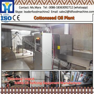 Adopt high tech process mustard oil refinery equipment