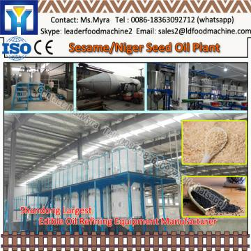 Chinese low price Hazelnut milling machinery with competitive price