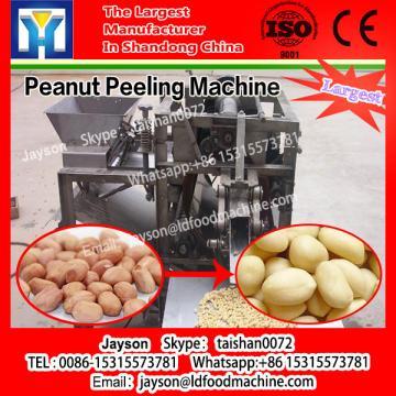 Hot sale garlic skin removing machinery / cassava skin peeling machinery