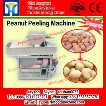 Commercial Good Performance Dry LLDe Roasted Groundnuts Peeling machinery Roasted Peanut Skin Removing machinery