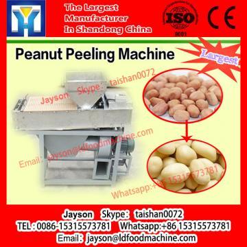Hot sale ginger garlic paste make machinery / small garlic peeling machinery