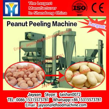 Top quality garlic skin removing machinery
