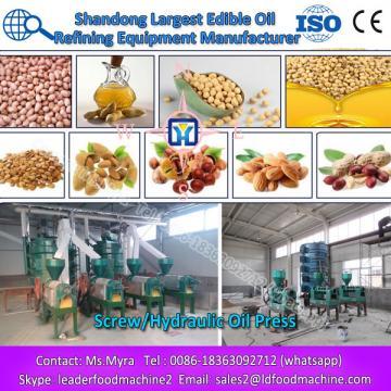 cold pressed rice bran oil machine