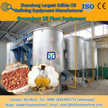 10-50TPD peanut oil factory