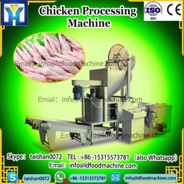 poultry Feet Cutting machinery / chicken Paw Cutter machinery
