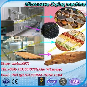 Made in China cut maize microwave dehydrator