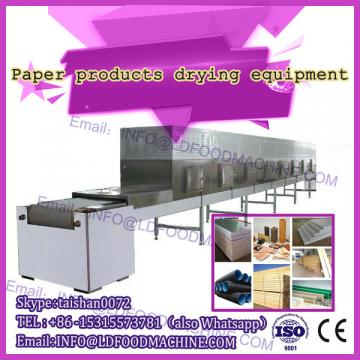 factory / home use tomato drying machinery