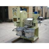 Small canola oil press machine,80-600 kg/h household hot sale oil equipment