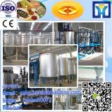 mutil-functional silage packing machine with lowest price