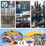 QIE big discount soybean oil refinery equipment machine