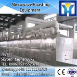 Industrial belt conveying microwave drying and sterilization equipment for cereal