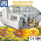 Dinter sunflower oil cold pressed machine/plant