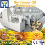 DINTER sunflower oil refined equipment/oil mill