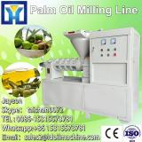 2016 new technology palm kernel crushing machine