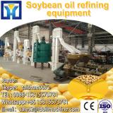 10 tonne a day rbd coconut oil plant with turnkey plant