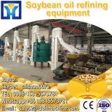 Hot sale palm oil fractionation plant