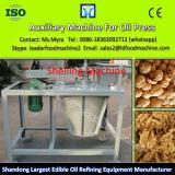 LD 2013 NEW High Quality Chestnut Roaster Machine