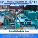 China 2017 New 15 ton per day oil expeller with high quality
