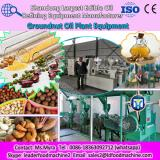 Qi'e company sunflower oil making machine with CE&ISO9001