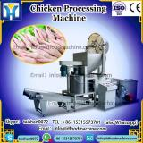 Industrial Chicken Feet Cleaning machinery / chicken Feet Peeling Processing