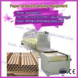 vertical L screen printing uv machinery, uv LD machinery, uv drying machinery